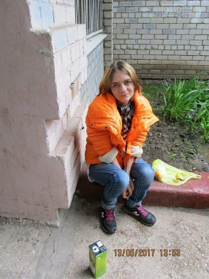 """Очевидець: в Ужгороді біля """"Трьох горбів"""" роми погрожували зґвалтувати туристку із Запоріжжя , фото-1"""