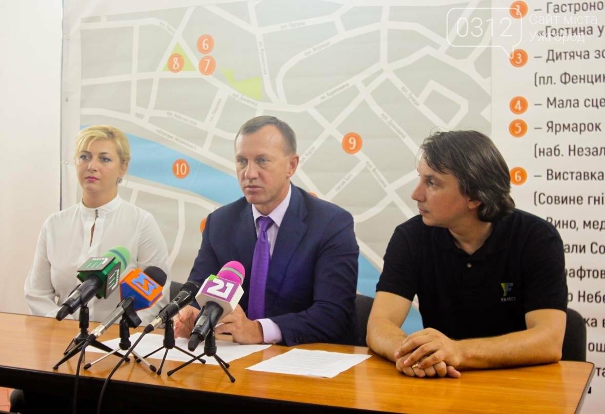 """""""Бюджетний"""" СКАЙ замість гурту ONUKА і Пономарьова: як Ужгород святкуватиме свої 1124-і іменини (ФОТО), фото-1"""