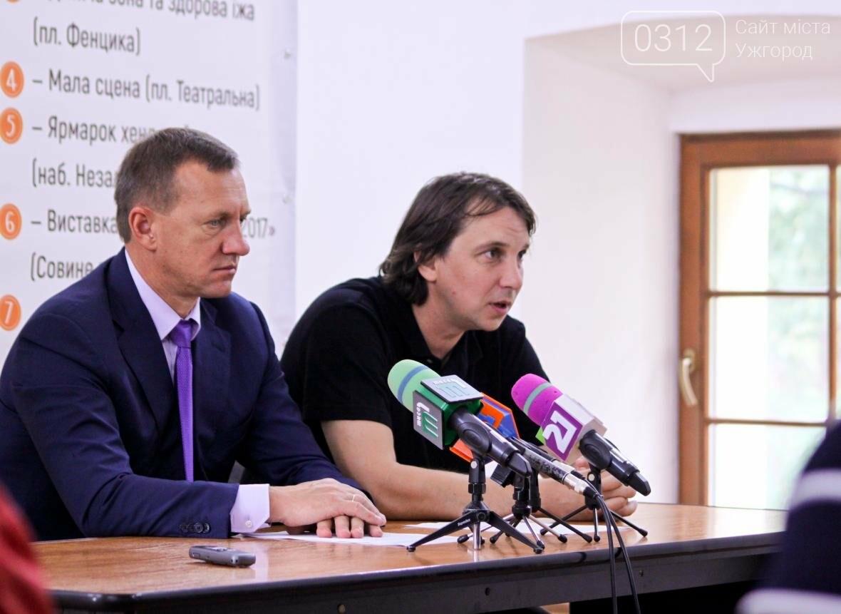 """""""Бюджетний"""" СКАЙ замість гурту ONUKА і Пономарьова: як Ужгород святкуватиме свої 1124-і іменини (ФОТО), фото-3"""