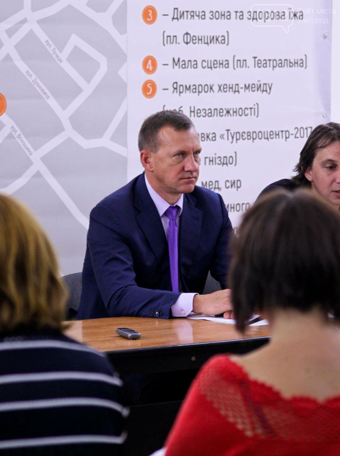 """""""Бюджетний"""" СКАЙ замість гурту ONUKА і Пономарьова: як Ужгород святкуватиме свої 1124-і іменини (ФОТО), фото-2"""