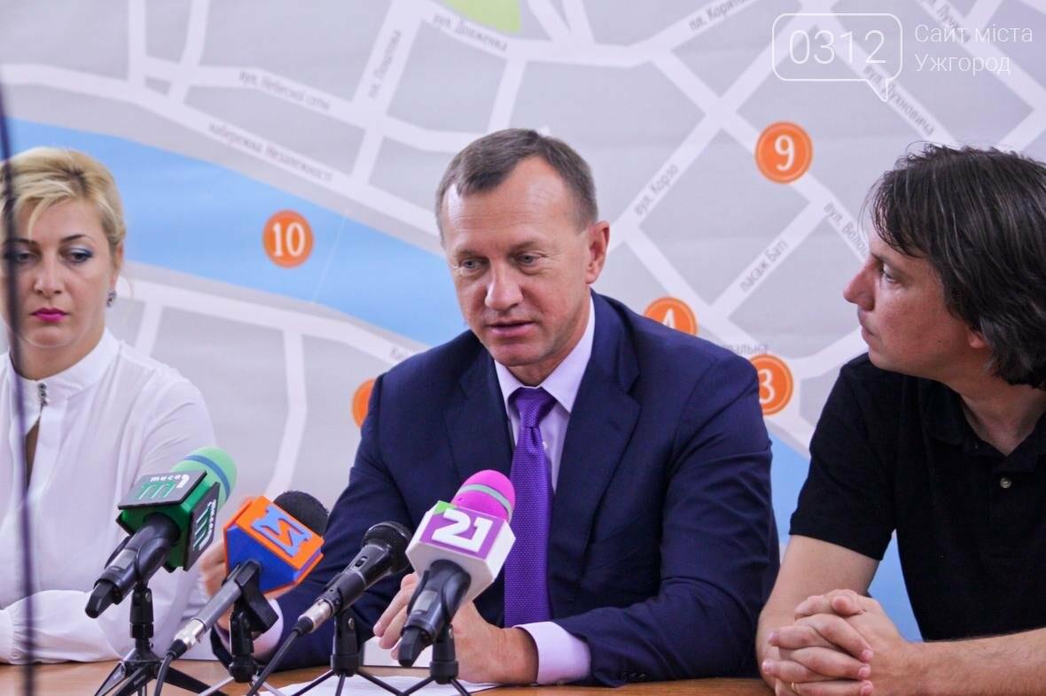 """""""Бюджетний"""" СКАЙ замість гурту ONUKА і Пономарьова: як Ужгород святкуватиме свої 1124-і іменини (ФОТО), фото-7"""