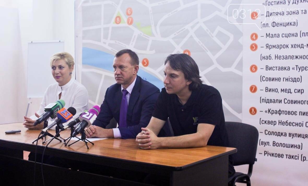 """""""Бюджетний"""" СКАЙ замість гурту ONUKА і Пономарьова: як Ужгород святкуватиме свої 1124-і іменини (ФОТО), фото-6"""