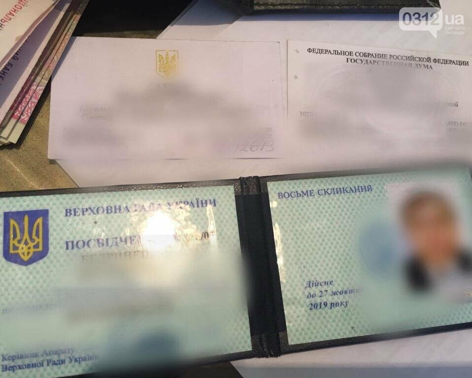 Обшуки у помічника народного депутата із Закарпаття: хабар у 150 тисяч та угорський паспорт (ФОТО), фото-1