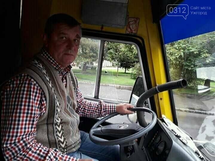 """""""Не подобається, то вилазь!"""": на автобус """"Ужгород-Мукачево"""" військовому продали """"стоячий"""" квиток , фото-2"""