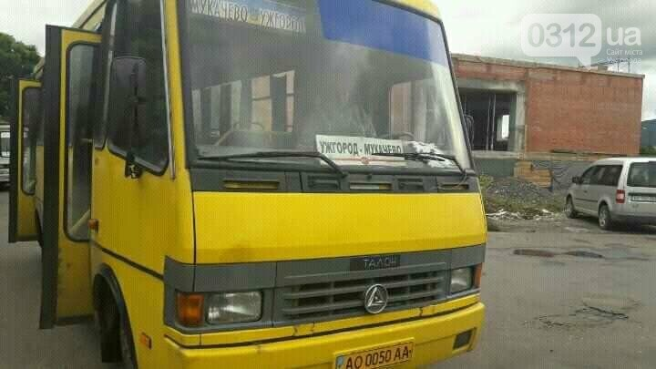 """""""Не подобається, то вилазь!"""": на автобус """"Ужгород-Мукачево"""" військовому продали """"стоячий"""" квиток , фото-1"""