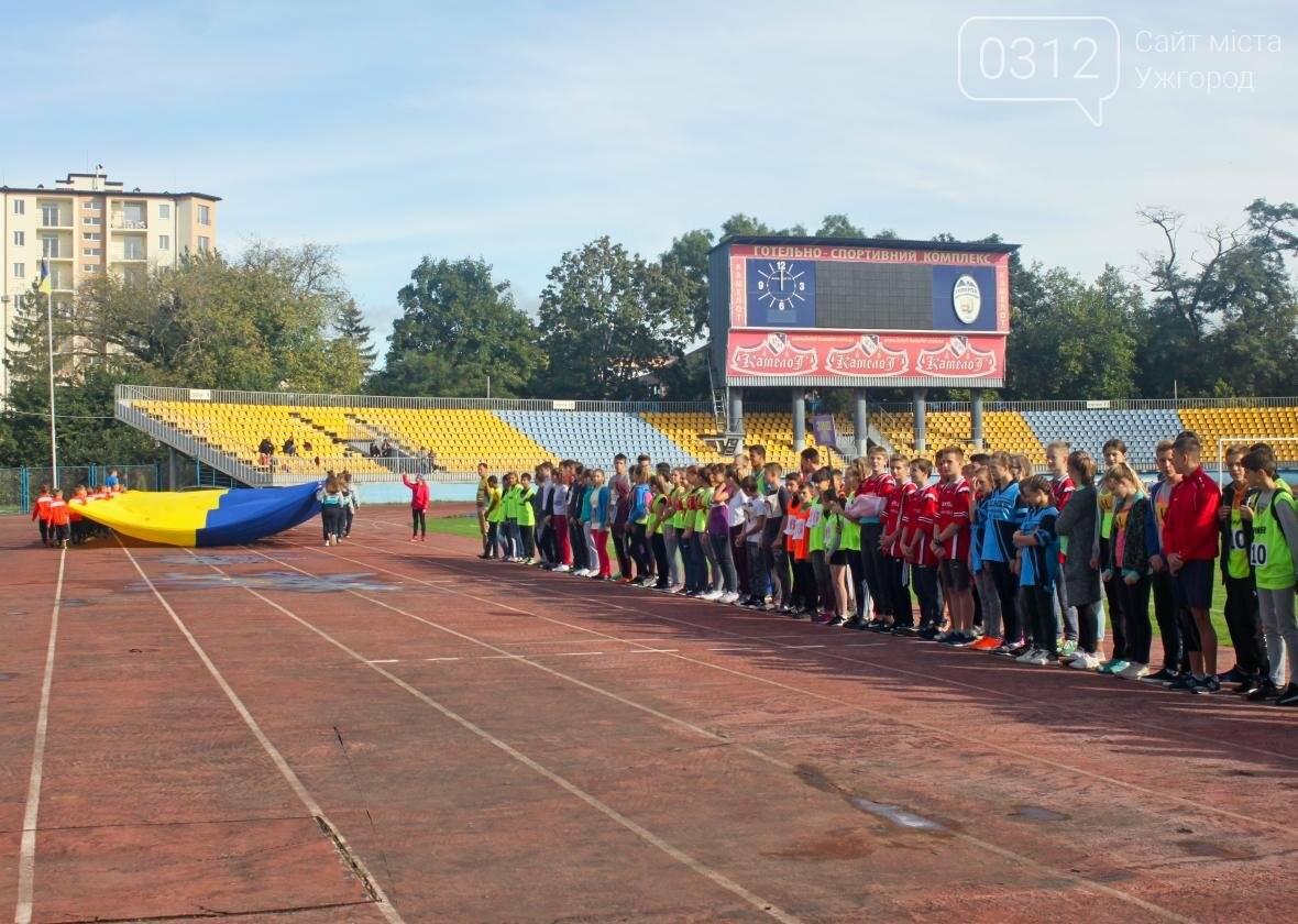 """Як на """"Авангарді"""" змагалися ужгородські школярі-олімпійці: фоторепортаж, фото-1"""
