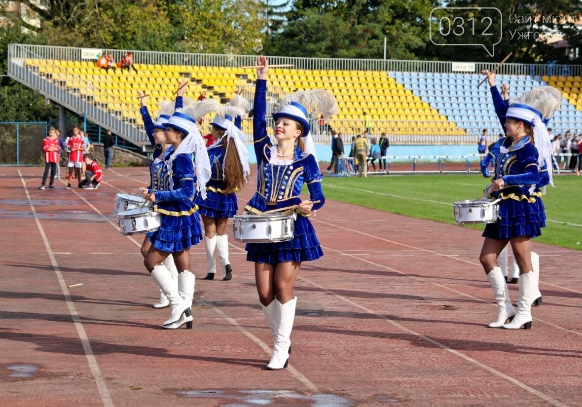 """Як на """"Авангарді"""" змагалися ужгородські школярі-олімпійці: фоторепортаж, фото-2"""