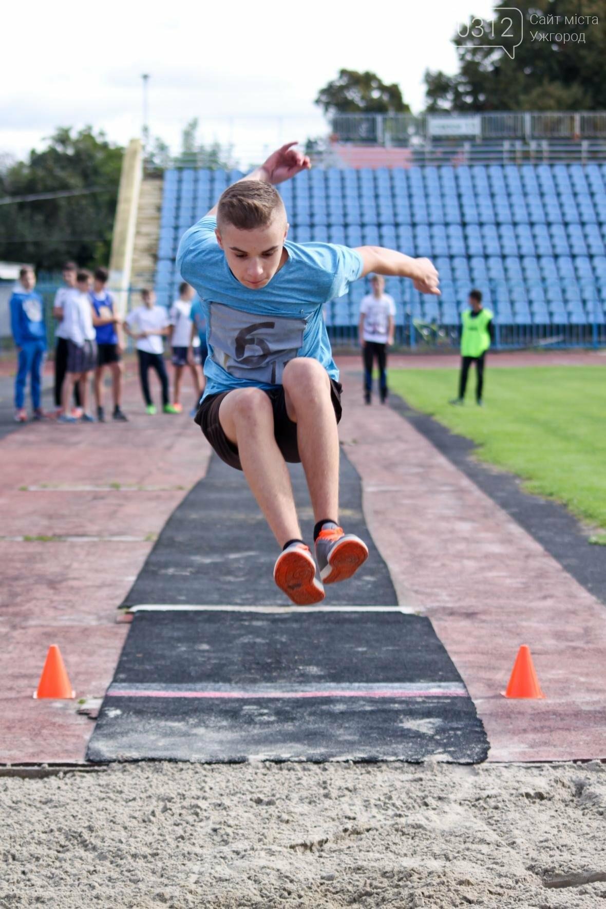 """Як на """"Авангарді"""" змагалися ужгородські школярі-олімпійці: фоторепортаж, фото-4"""