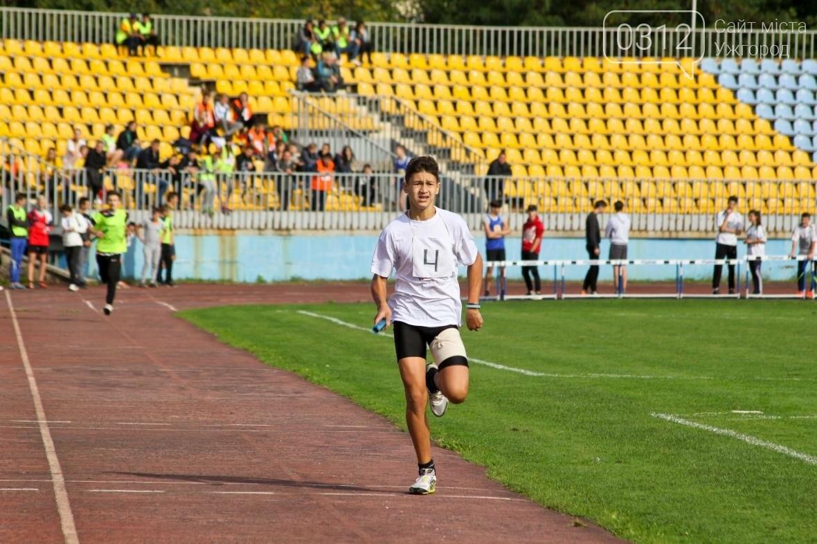 """Як на """"Авангарді"""" змагалися ужгородські школярі-олімпійці: фоторепортаж, фото-5"""