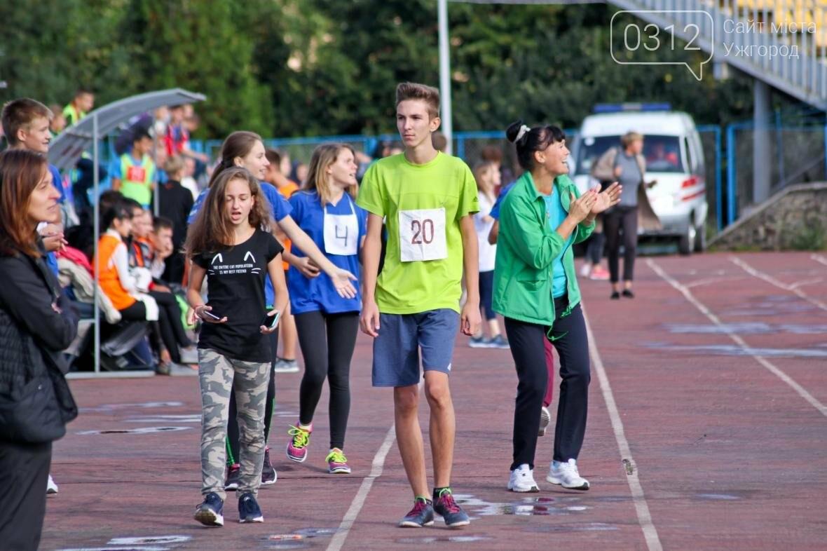 """Як на """"Авангарді"""" змагалися ужгородські школярі-олімпійці: фоторепортаж, фото-12"""