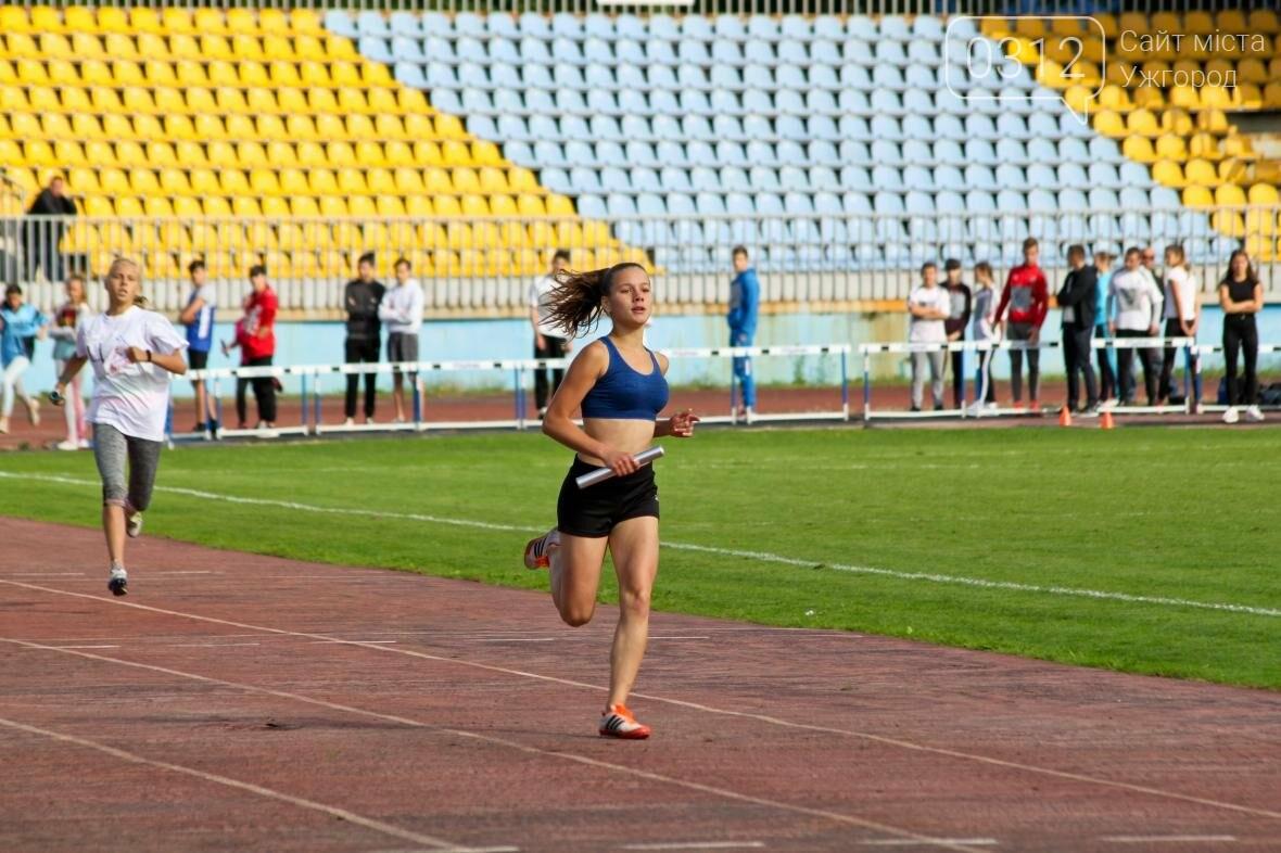 """Як на """"Авангарді"""" змагалися ужгородські школярі-олімпійці: фоторепортаж, фото-13"""