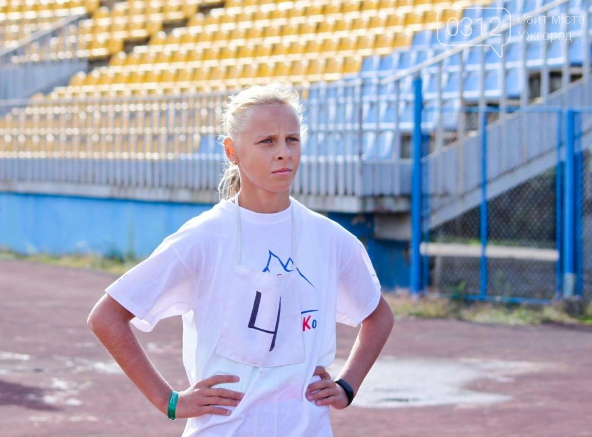"""Як на """"Авангарді"""" змагалися ужгородські школярі-олімпійці: фоторепортаж, фото-14"""