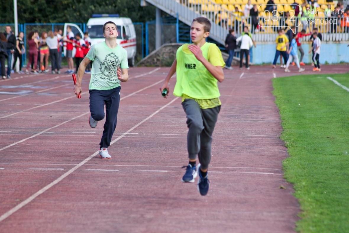 """Як на """"Авангарді"""" змагалися ужгородські школярі-олімпійці: фоторепортаж, фото-19"""