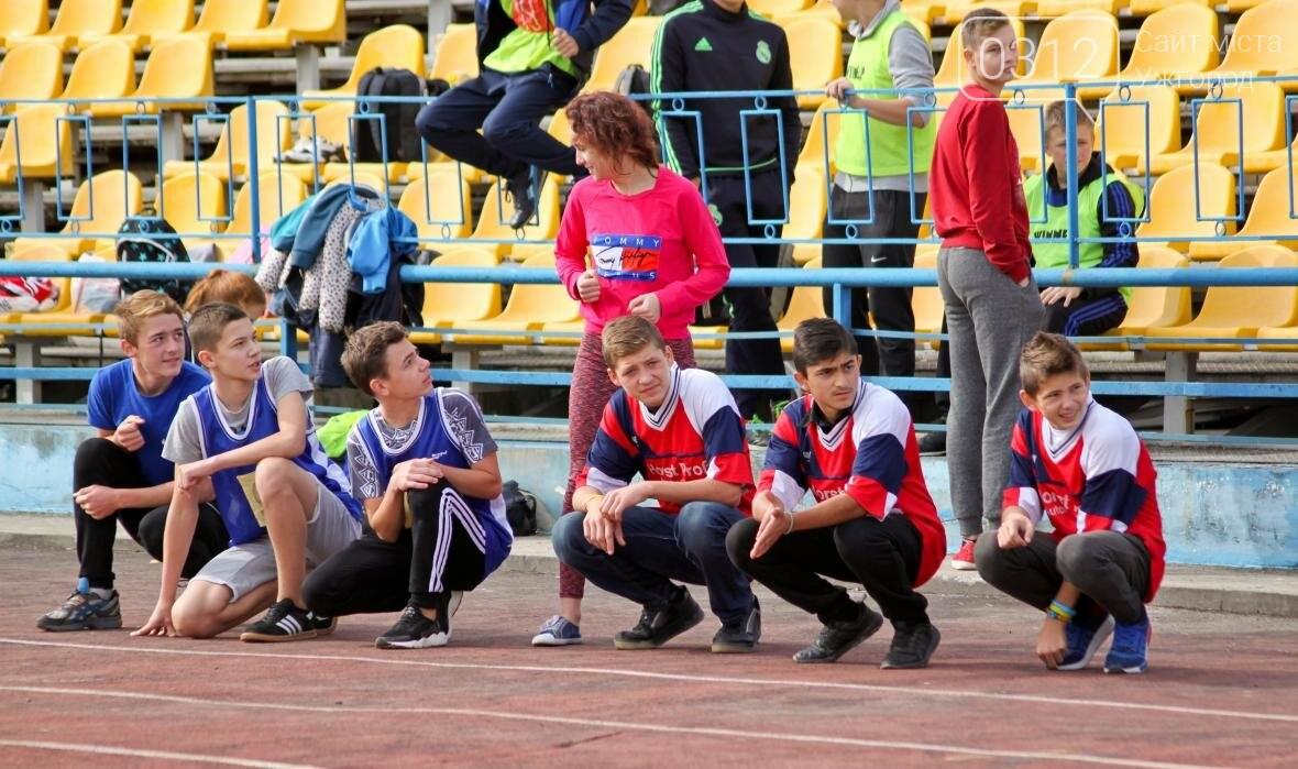 """Як на """"Авангарді"""" змагалися ужгородські школярі-олімпійці: фоторепортаж, фото-20"""