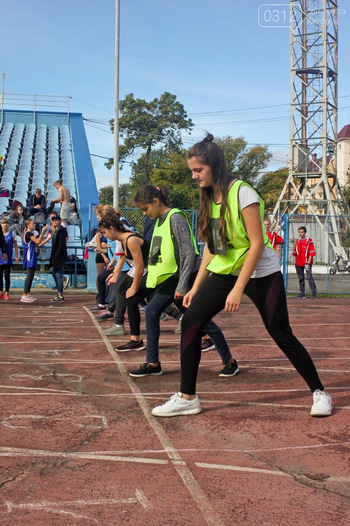 """Як на """"Авангарді"""" змагалися ужгородські школярі-олімпійці: фоторепортаж, фото-22"""