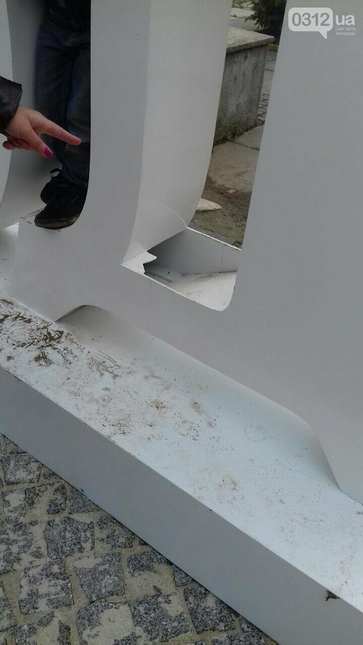 """Не минуло й 3-х днів: невідомі пошкодили знак """"Я люблю Ужгород"""" (ФОТО), фото-1"""