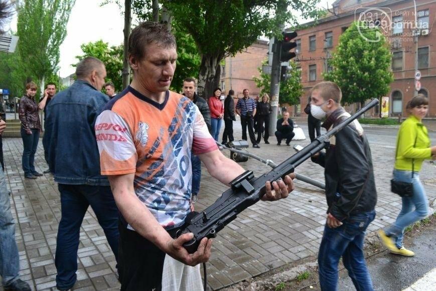 Що подарувати друзям до Дня захисника України, фото-3