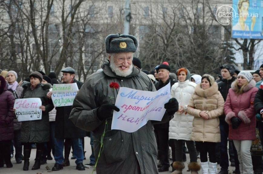 Що подарувати друзям до Дня захисника України, фото-2