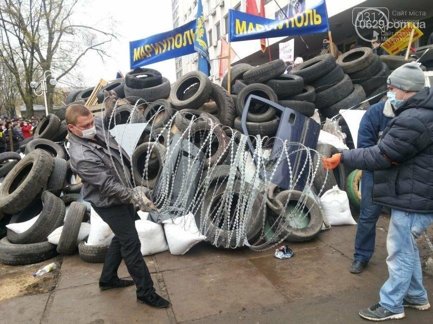 Що подарувати друзям до Дня захисника України, фото-1