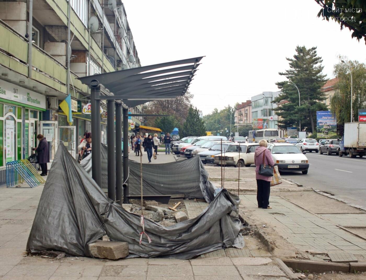 Нові зупинки в Ужгороді будуть до неділі, а вай-фай - за 3 тижні, фото-2