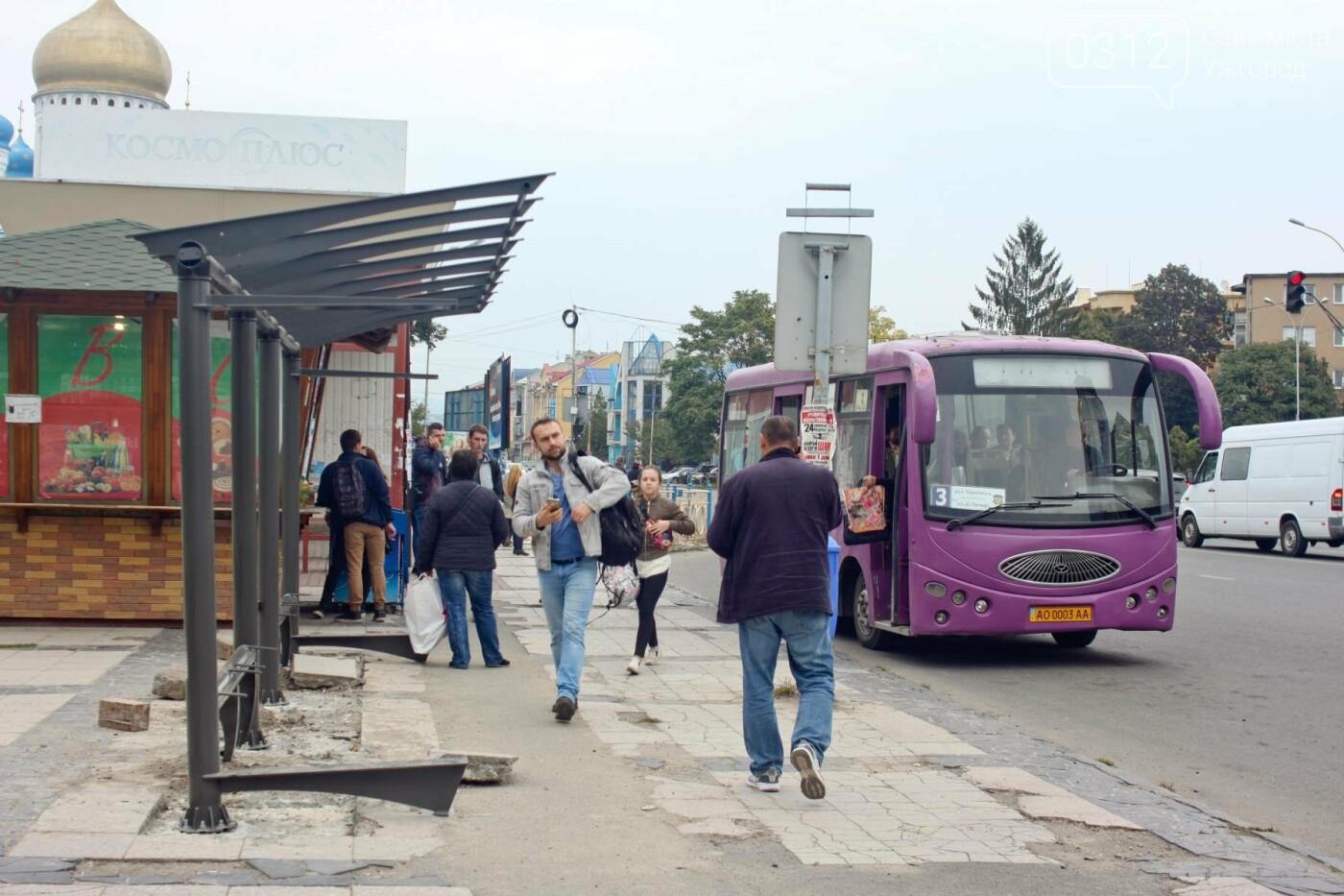 Нові зупинки в Ужгороді будуть до неділі, а вай-фай - за 3 тижні, фото-1