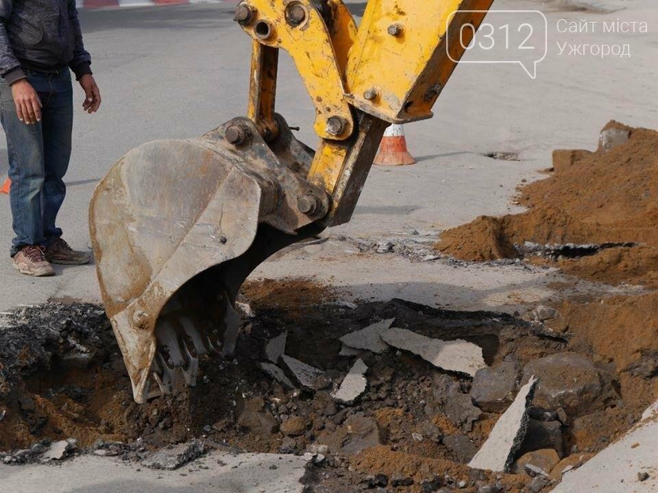Дісталися і до Радванки: в Ужгороді почали капремонт вулиці Стефаника (ФОТО), фото-2
