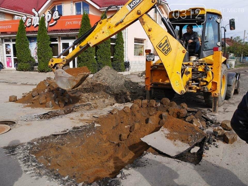 Дісталися і до Радванки: в Ужгороді почали капремонт вулиці Стефаника (ФОТО), фото-6