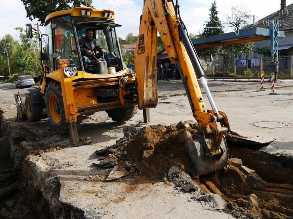 Дісталися і до Радванки: в Ужгороді почали капремонт вулиці Стефаника (ФОТО), фото-5