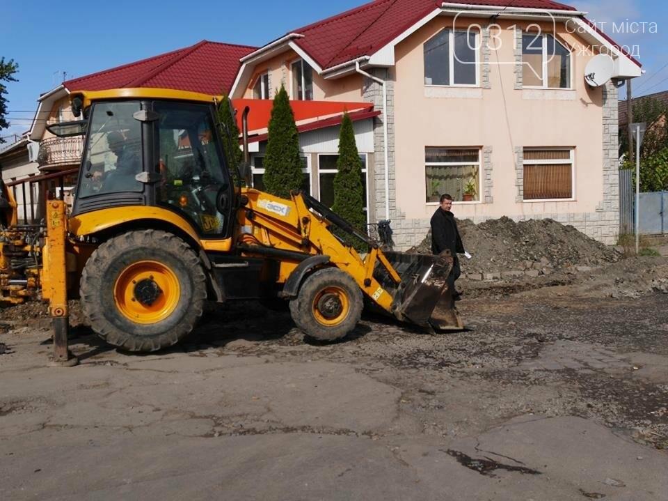 Дісталися і до Радванки: в Ужгороді почали капремонт вулиці Стефаника (ФОТО), фото-3