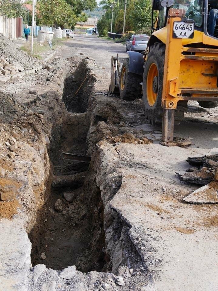 Дісталися і до Радванки: в Ужгороді почали капремонт вулиці Стефаника (ФОТО), фото-4