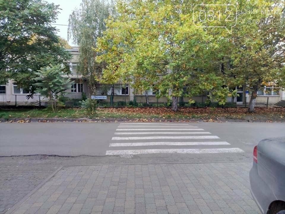 """Комунальники """"12-го рівня"""" в Ужгороді зробили пішохідний перехід у нікуди: фото , фото-1"""