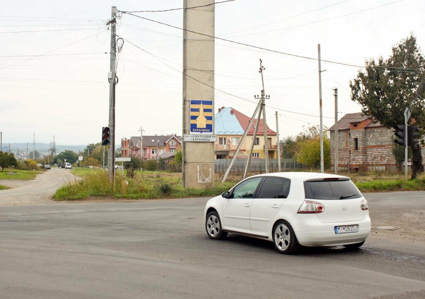 Чому в Ужгороді на Гагаріна можна легко потрапити у ДТП: фоторепортаж, фото-2