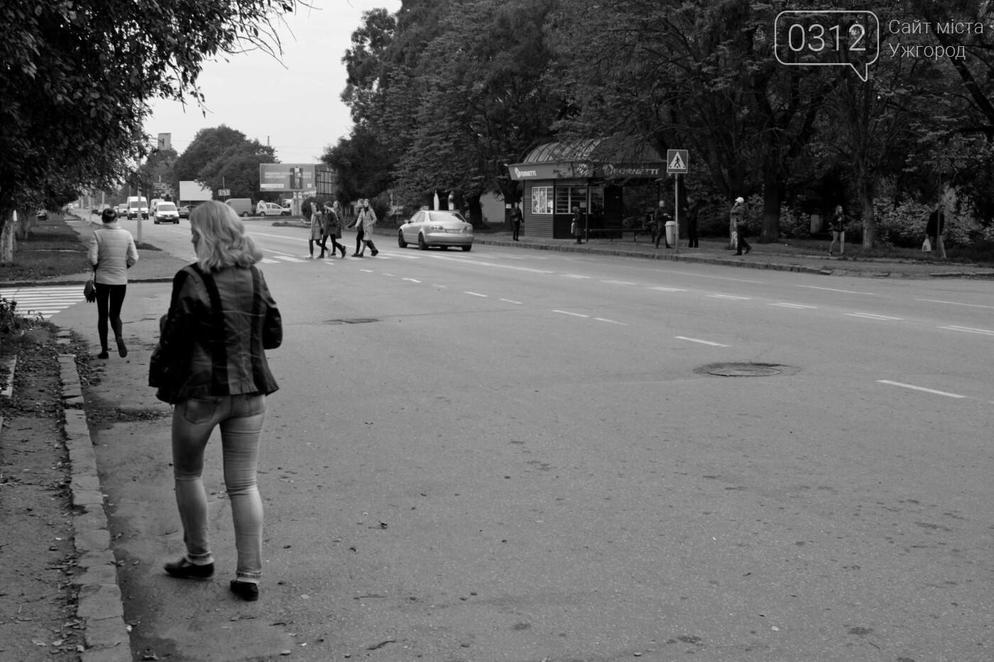Чому в Ужгороді на Гагаріна можна легко потрапити у ДТП: фоторепортаж, фото-6