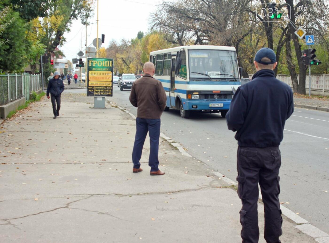 Чому в Ужгороді на Гагаріна можна легко потрапити у ДТП: фоторепортаж, фото-9