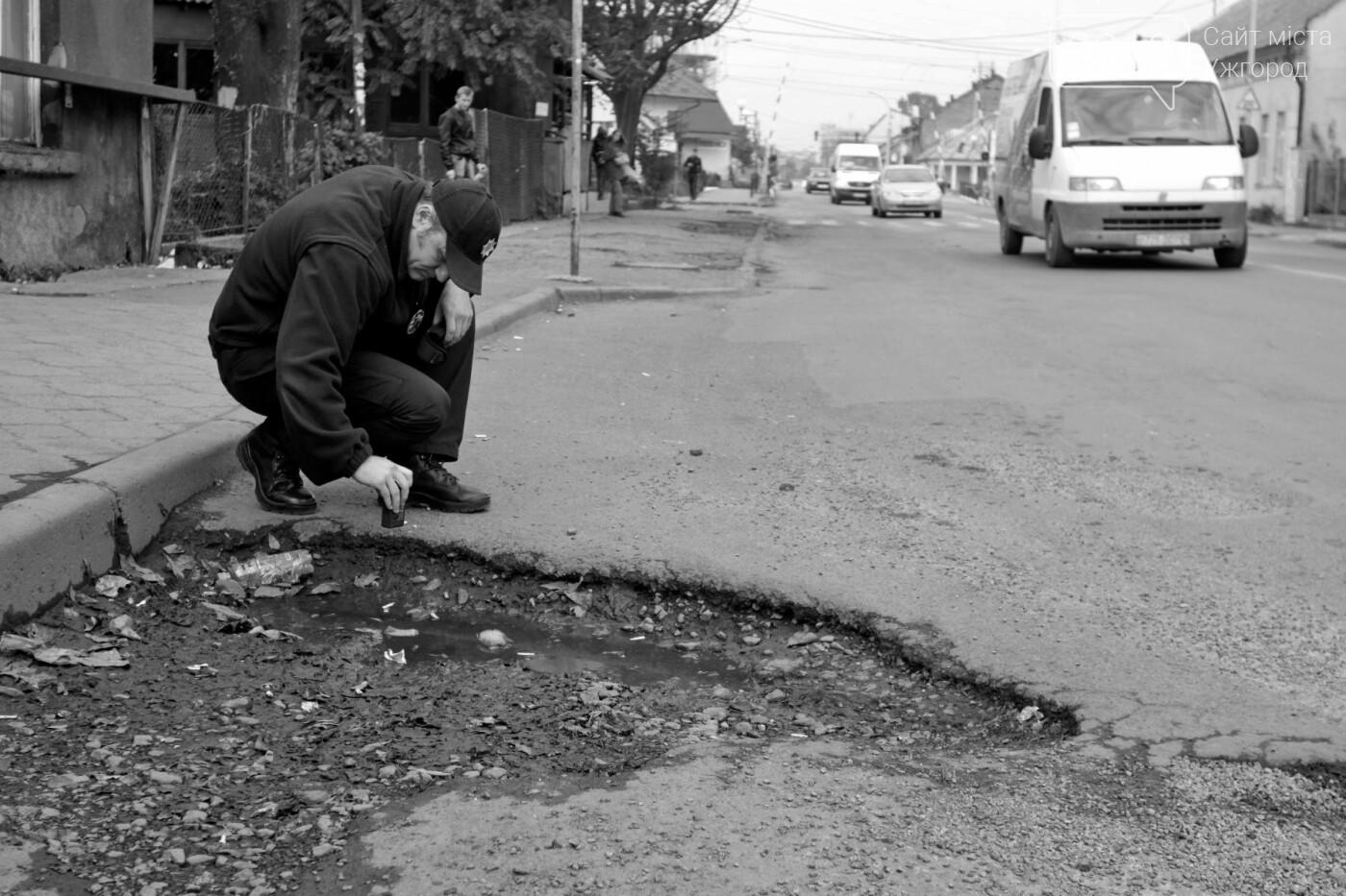 Чому в Ужгороді на Гагаріна можна легко потрапити у ДТП: фоторепортаж, фото-11
