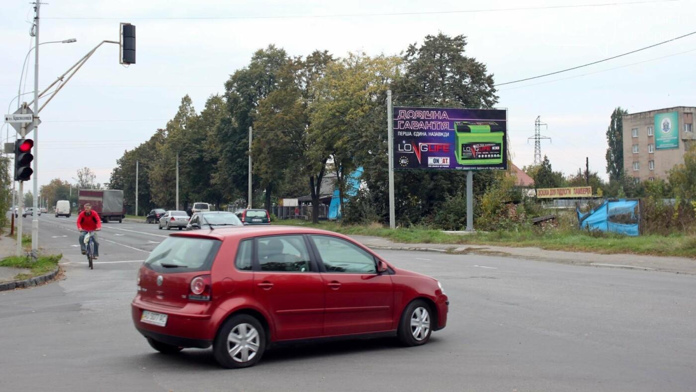 Чому в Ужгороді на Гагаріна можна легко потрапити у ДТП: фоторепортаж, фото-15