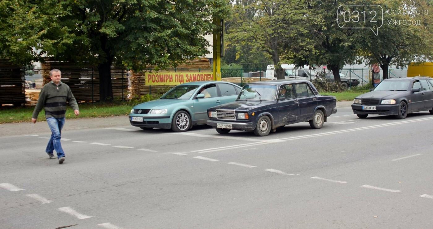 Чому в Ужгороді на Гагаріна можна легко потрапити у ДТП: фоторепортаж, фото-16