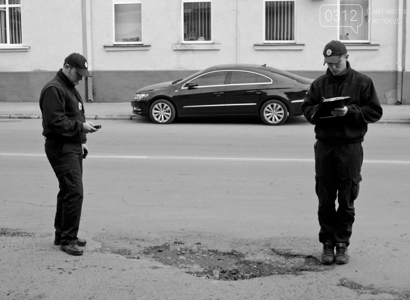 Чому в Ужгороді на Гагаріна можна легко потрапити у ДТП: фоторепортаж, фото-18