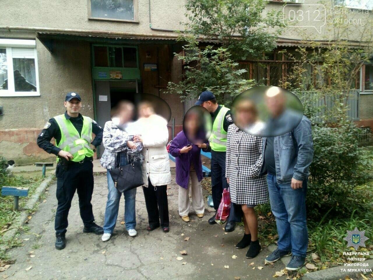 Ужгородські патрульні повернули жінці речі вартістю близько 50 000 гривень: фото, фото-1