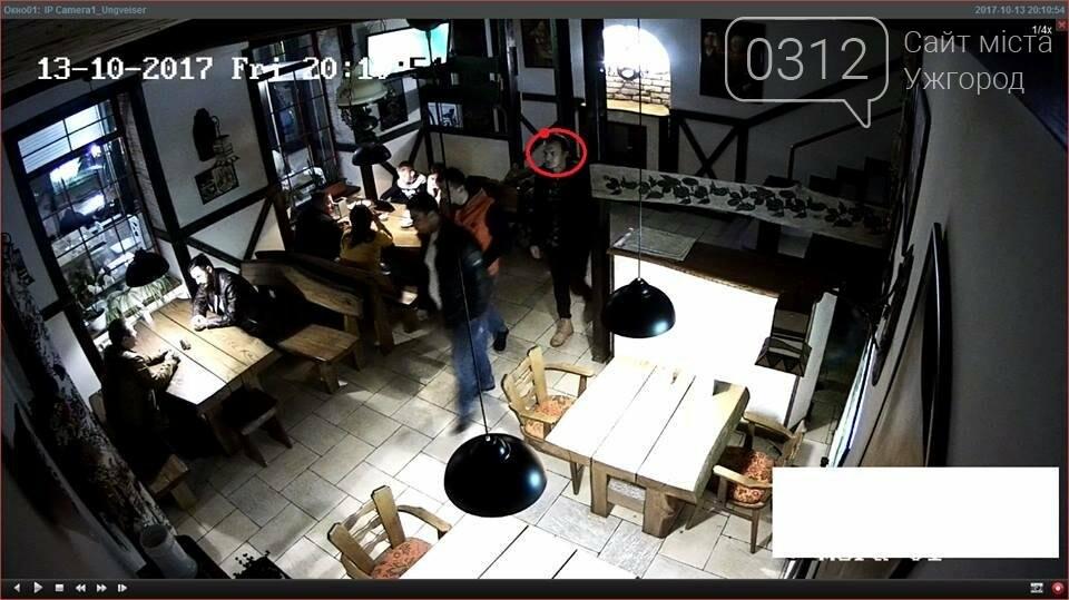 Ужгородський паб опублікував фото відвідувачів, які втекли і не розрахувалися , фото-1