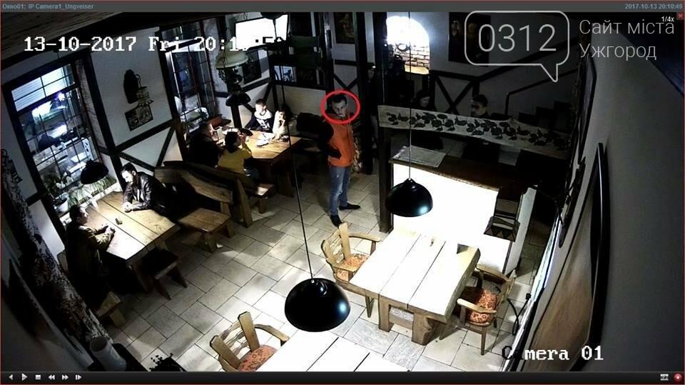 Ужгородський паб опублікував фото відвідувачів, які втекли і не розрахувалися , фото-2