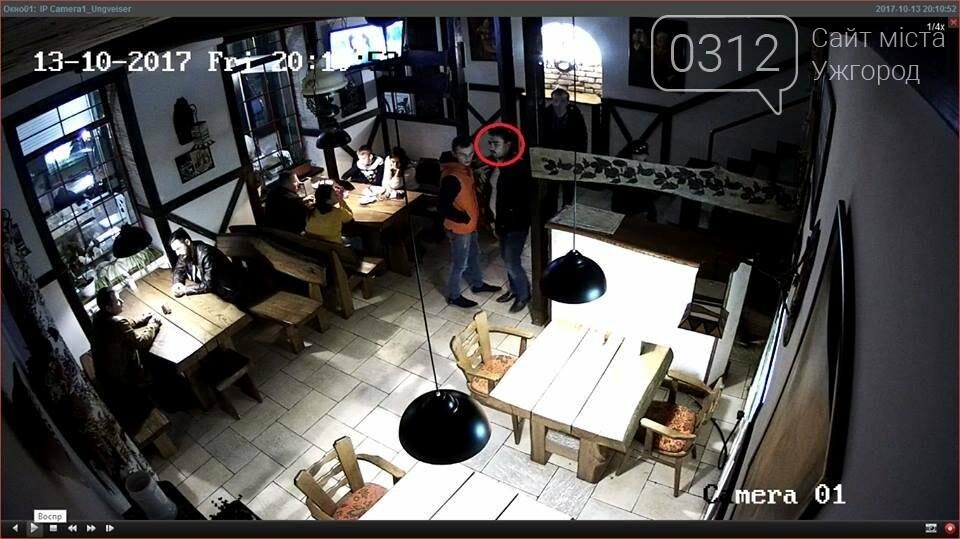 Ужгородський паб опублікував фото відвідувачів, які втекли і не розрахувалися , фото-3