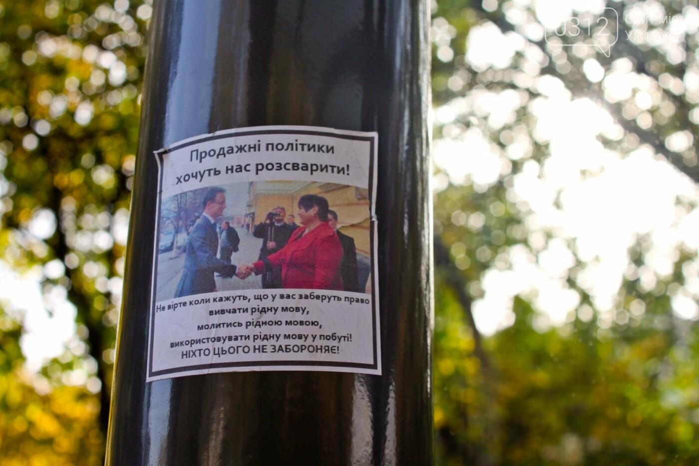 Антивандальне скло та відеоспостереження: чим дивуватимуть нові зупинки в Ужгороді? (ФОТОРЕПОРТАЖ), фото-8
