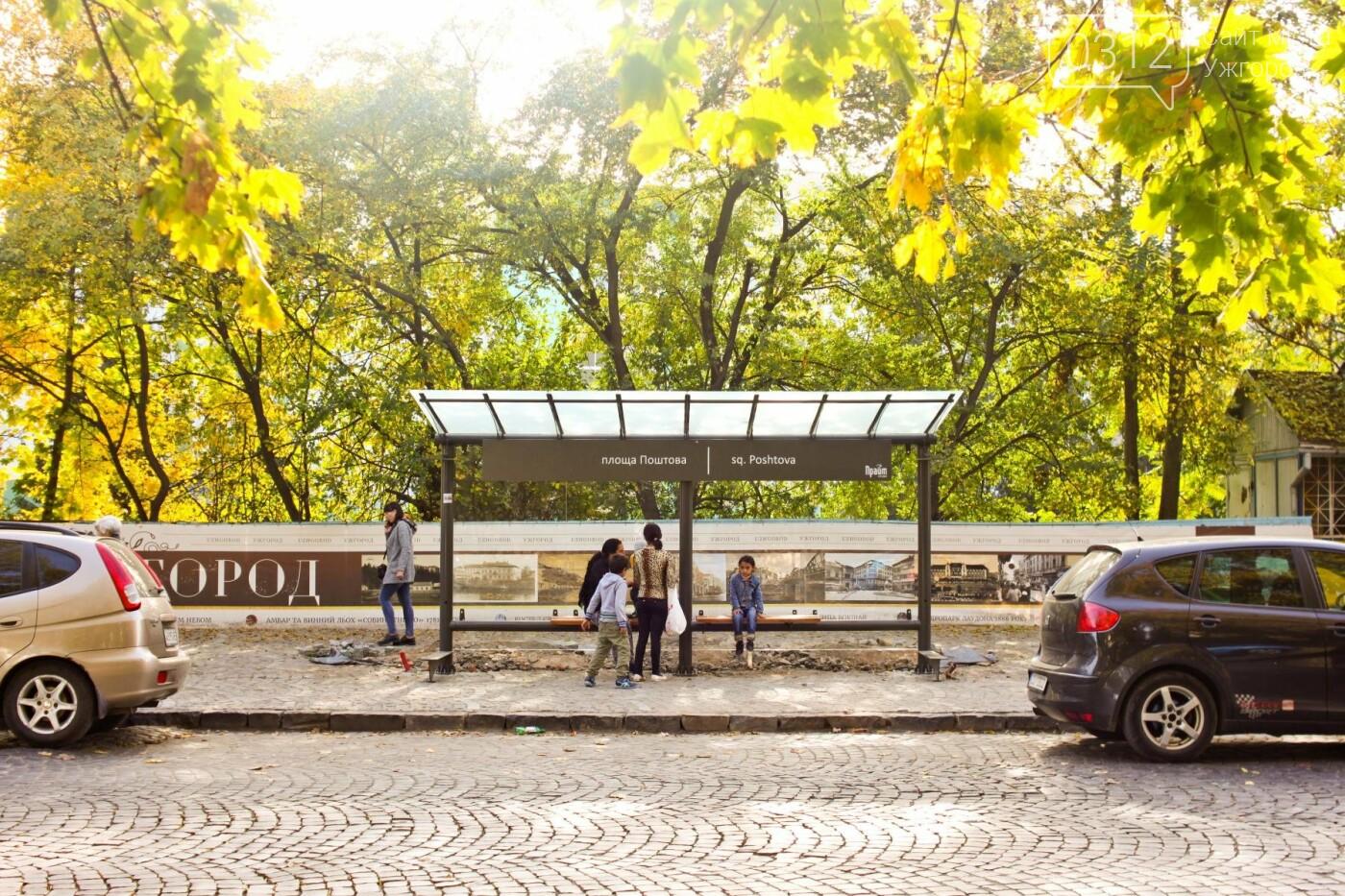 Антивандальне скло та відеоспостереження: чим дивуватимуть нові зупинки в Ужгороді? (ФОТОРЕПОРТАЖ), фото-7
