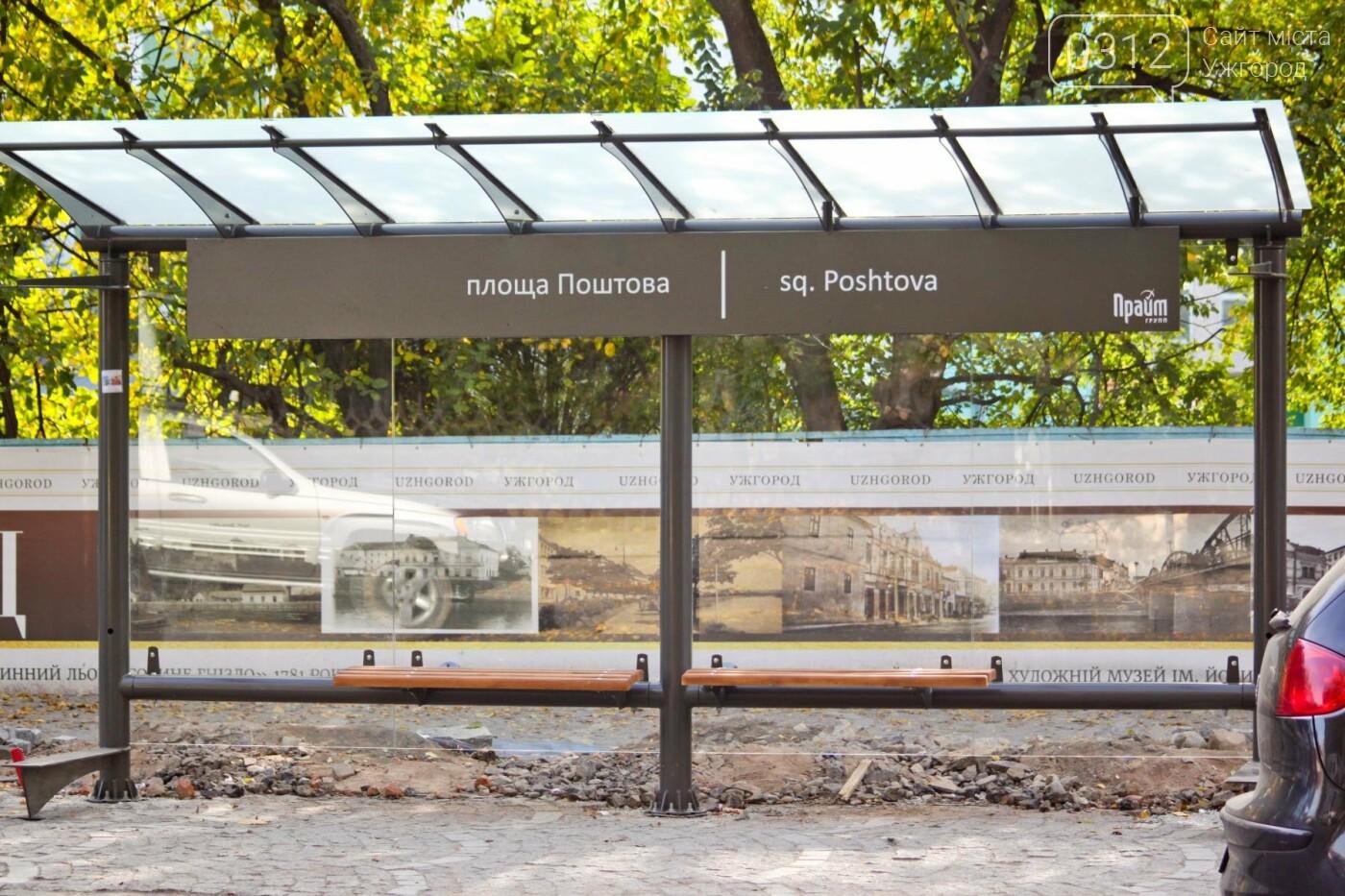 Антивандальне скло та відеоспостереження: чим дивуватимуть нові зупинки в Ужгороді? (ФОТОРЕПОРТАЖ), фото-18