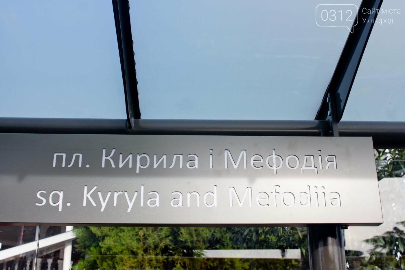 Антивандальне скло та відеоспостереження: чим дивуватимуть нові зупинки в Ужгороді? (ФОТОРЕПОРТАЖ), фото-11