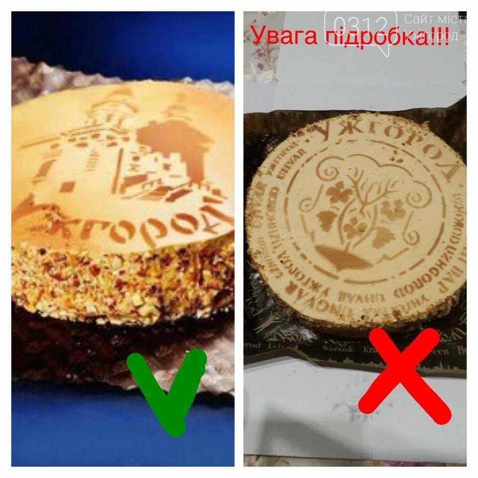 «Новий» торт «Ужгород»: подробиці від Штефаньо і тест-драйв продукту (ФОТОРЕПОРТАЖ), фото-1