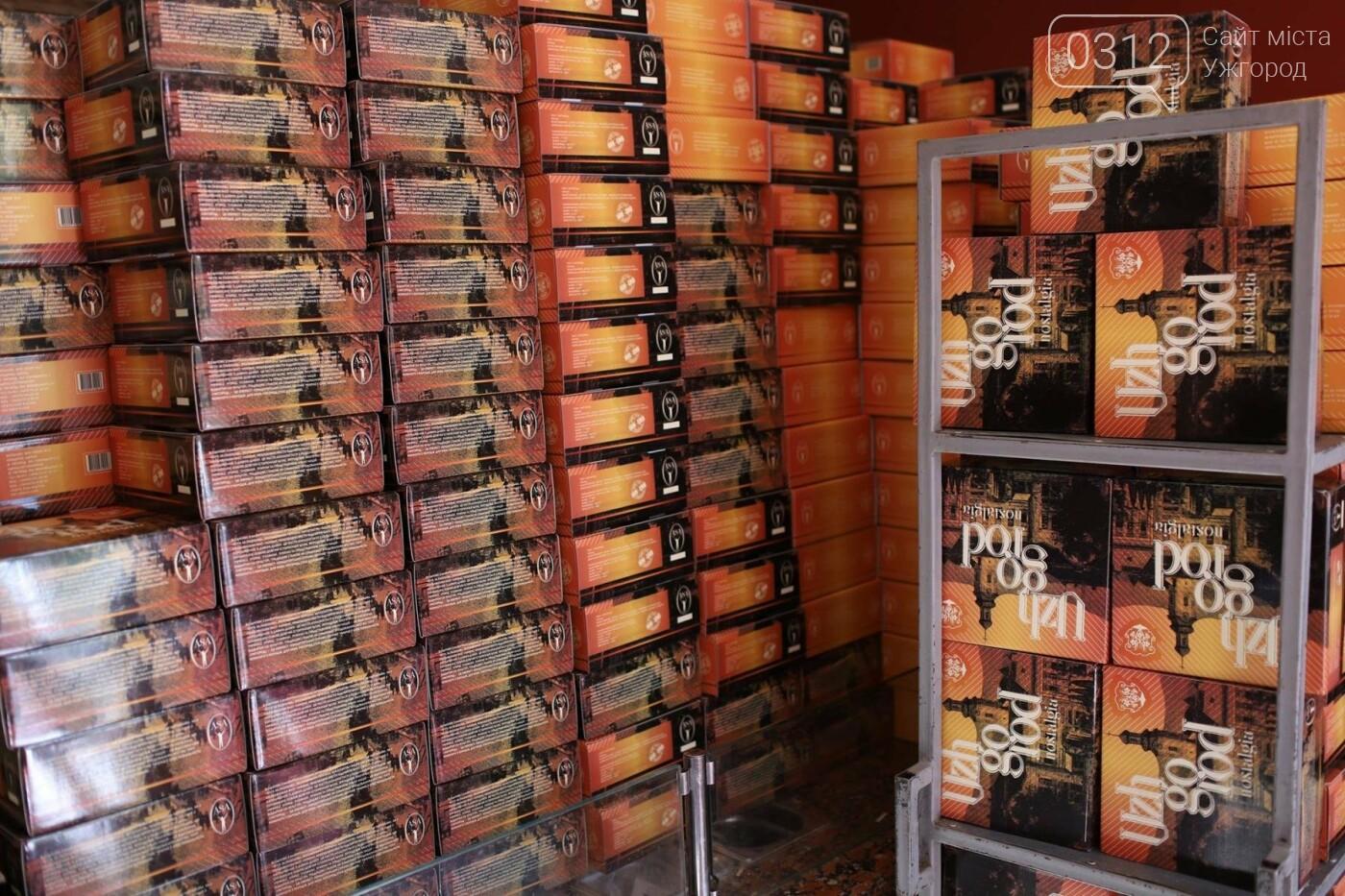 «Новий» торт «Ужгород»: подробиці від Штефаньо і тест-драйв продукту (ФОТОРЕПОРТАЖ), фото-7