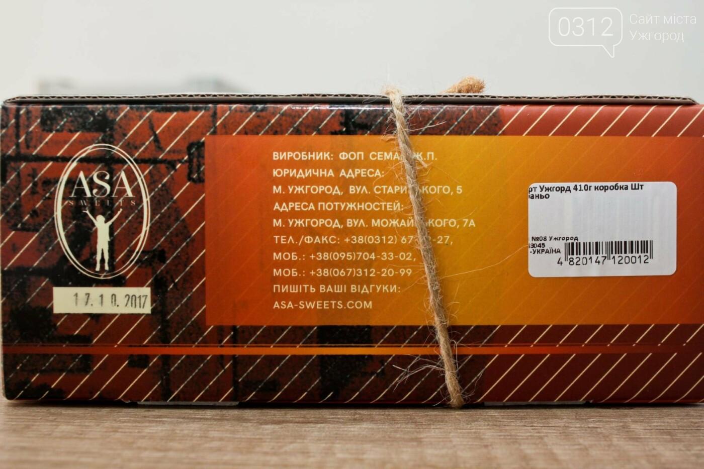 «Новий» торт «Ужгород»: подробиці від Штефаньо і тест-драйв продукту (ФОТОРЕПОРТАЖ), фото-5