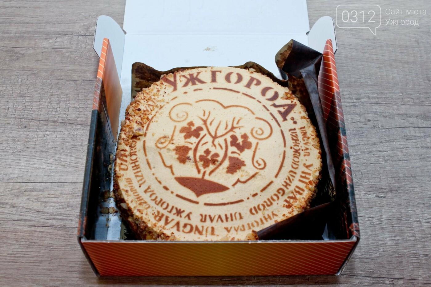 «Новий» торт «Ужгород»: подробиці від Штефаньо і тест-драйв продукту (ФОТОРЕПОРТАЖ), фото-10